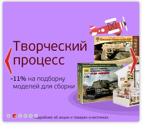 Модели онлайн великий новгород модельный бизнес циолковский